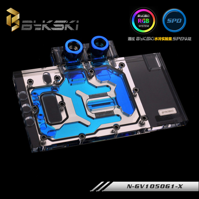 Bykski N GV1050G1 X Full Cover VGA Water Cooling Block