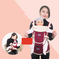 Baby carrie Waist Stool Sitting Multifunction With Baby Artifact Four Seasons Universal Front Hug,Horizontal,Back Carry, carrier