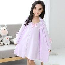 2018 girls' nightwear summer children Princess sling cotton Korean children Home Furnishing