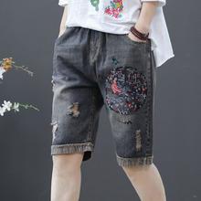 QPFJQD spodenki jeansowe na co dzień kobiety lato kwiatowy haft wysokiej elastyczny pas luźne damskie w stylu Vintage szerokie nogawki dżinsy krótkie spodnie cheap COTTON Kolano długość Bleach Mycia Piasek Mycia Wysoka Wzór Archiwalne Myte Otwór Zmiękczania REGULAR Harem spodnie