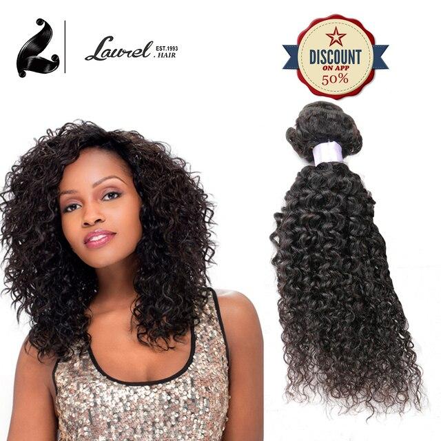 Vip Beauty Hair Malaysian Curly Short Hair Weave Natural Curly