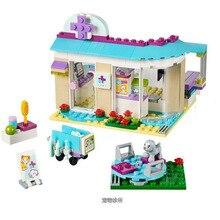 10537 203Pcs Friends Vet Clinic Model Girl Friends Vet Ambulance Designer Toys Vet Pet Hospital все цены