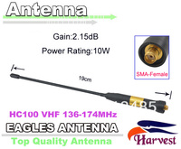 SMA Female Connector Original Harvest Eagles Antenna HC100 VHF 134 174MHz Commercial Handy Antenna