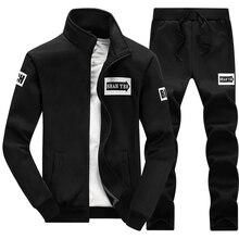2019 New Spring Tracksuit Men Sweat Sporting Set Jacket+Pant Sportswear Hip Hop Sweatshirt Jogger For Masculino suit