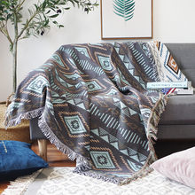 European Geometry Throw Blanket Sofa Decorative Slipcover Cobertor On Sofa/beds/plane Travel Plaid Non-slip Stitching Blankets(China)