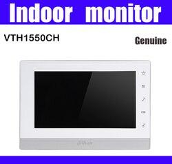 OEM Version VTH1550CH Innen Monitor 7-zoll 800X480 Resilution Touchscreen Farbe IP Video Intercom