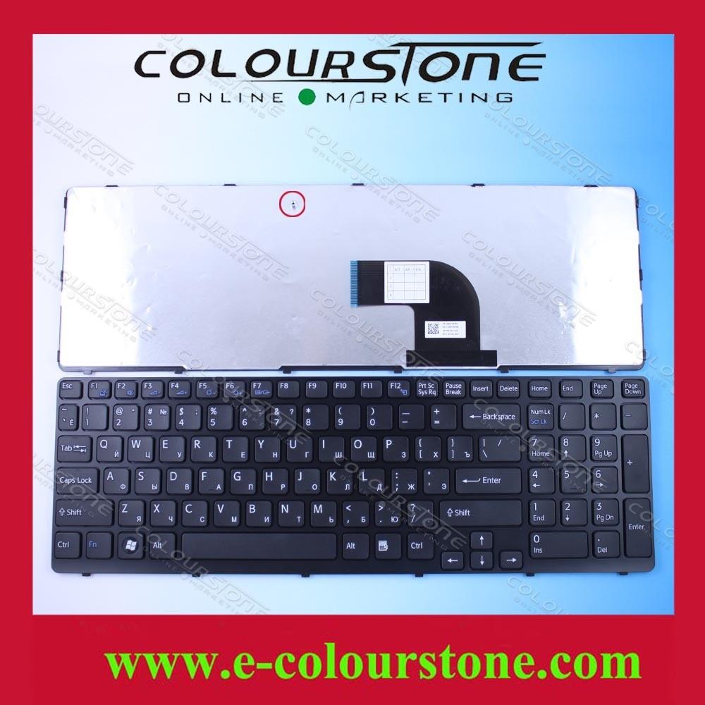 Brand New Laptop Keyboard For Sony SVE15 Russian Black MP-11K73SU-9201 AEHK57002103A