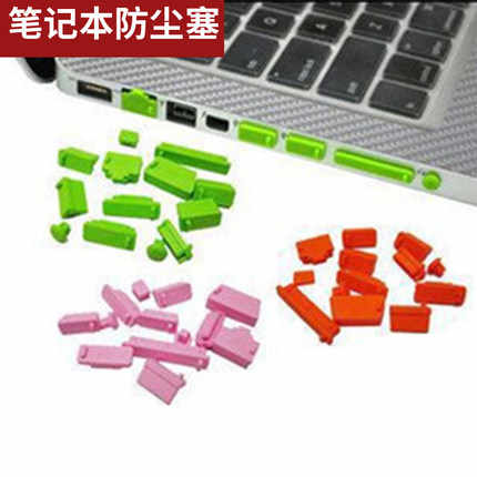 Kleurrijke Silicone Dust Plug Cover Stopper laptop stofdicht usb stof plug voor HP asus dell acer toshiba lenovo sony samsung