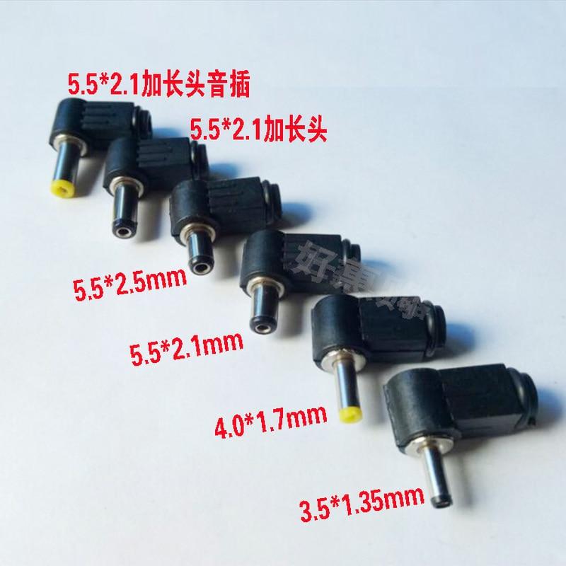 5 шт. 5,5x2,5 5,5x2,1 4,8x1,7 4,0x1,7 3,5x1,35 3,5x1,1 2,5x0,7 мм штекер постоянного тока угол 90 градусов l-образный разъем