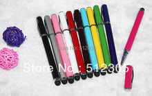 Colorful 2 in 1 capacitive stylus touch pen for Tablet PC mobile phone Iphone 5S 5C DHL fast shipping