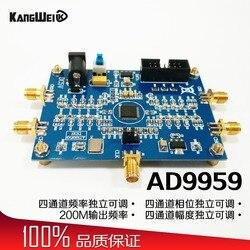 مصدر إشارة RF AD9959 مولد إشارة أربع قنوات DDS أداء الوحدة أكثر بكثير من AD9854