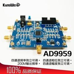 Fuente de señal RF AD9959 generador de señal de cuatro canales el rendimiento del módulo DDS es mucho más que AD9854