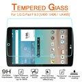 Для LG G Pad F II 2 8.0 V495 V496 V498 8 дюймовый Tablet Закаленное Стекло-Экран Протектор 2.5D 9 H Премиум Защитные Пленки для Стекла