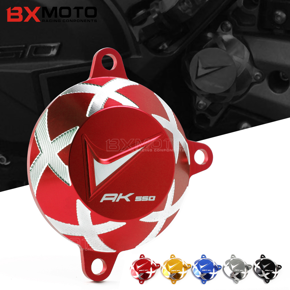 Red Gold Motorcycle accessories CNC Frame Hole Cover Front Drive Shaft Cover Guard protector For KYMCO AK550 AK 550 2017 mtkracing for kymco ak550 motorcycle parts headlight protector cover screen lens ak 550 2017 2018