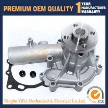 YM123900 42000 YM12390042000 New Water Pump For Yanmar S4D106 4TNV106 4TNE106
