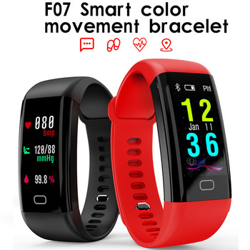Yulubu F07 pulsera/Correa inteligente monitor de ritmo cardíaco sangre presión rastreador de Fitness deporte pulsera para ios android PK mi banda 2