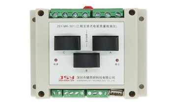 Three-phase Acquisition Module/voltage and Current Module/current Measurement Module
