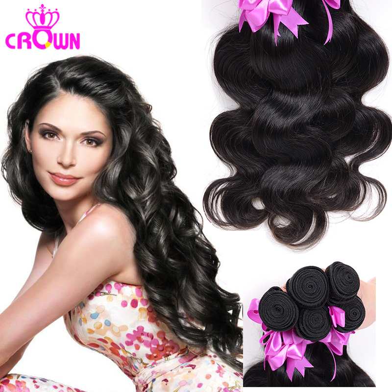 4bundles Indian Virgin Hair Body Wave Unprocessed Indian Body Wave Soft Hair Products100% Human Hair Weave PCS