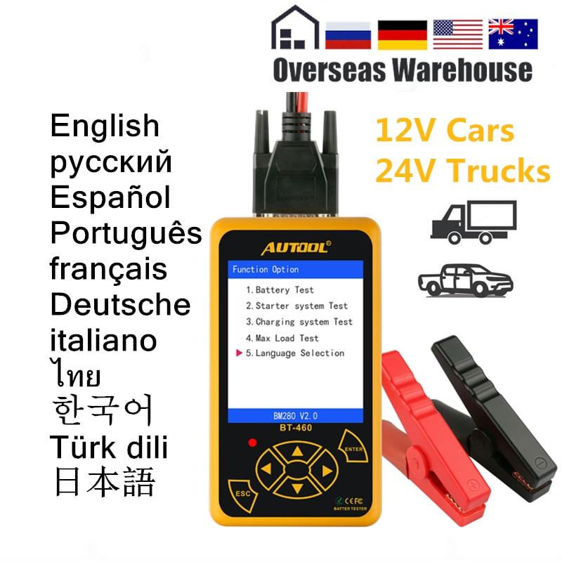 d48dcb03fd5 AUTOOL BT460 Car Battery Tester For Truck Digital Analysis Instruments CCA  AGM GEL