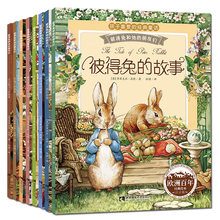 8 pcs/set Peter Rabbit story picture book for kids children Classic fairy tale story book Extracurricular Reading(China)