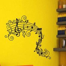 DCTOP Kreative Unendliche Wandaufkleber Musikalisches Symbol Wohnkultur DIY Vinyl Abnehmbare Wandtattoo Für Wohnzimmer