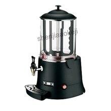 Commercial 10L Hot Chocolate Machine Electric Baine Mixer Coffe Milk Wine Tea Dispenser Machine 110V/220V 1pc 400W