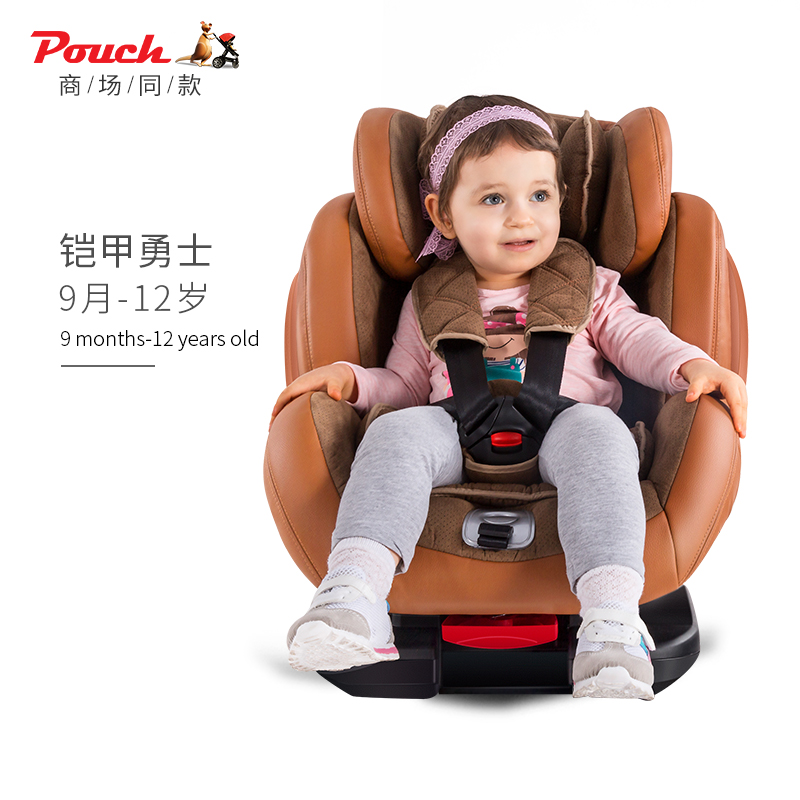 Pouch baby safety seat isofix9 months-12 years old baby car seat EU standard free shipping whole sale baby safety car seat 4 colors age range 2 10 years old baby car seat for kid active loading weight 9 30 kg baby seat