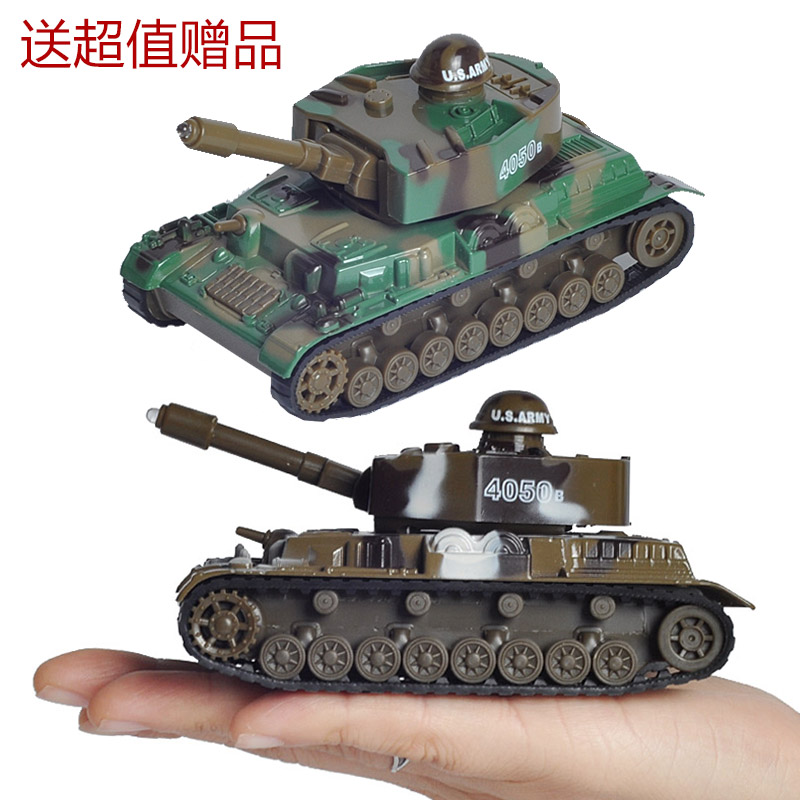 Fun child toy tank alloy simulation toy tank assembly model children intelligence education toy tank