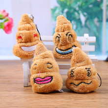 3Pcs Set HOT SALE Gift Cute Mini Shits Poop Pendant Plush Toy Ornaments Christmas Gift Stuffed