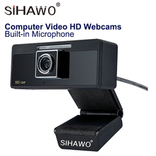 цена 720P HD Camera Business Office Version Computer Webcam USB 2.0 Video Conference 1/4 CMOS 5V/102mAh For Portable PC/Desktop PC/TV в интернет-магазинах