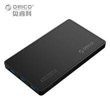 ORICO 2.5 HDD Корпус USB 3.0 Жесткий Диск Корпус с 3 порты USB3.0 HUB Без Инструментов Дизайн Драйвер Не Требуется с 5V2A мощность