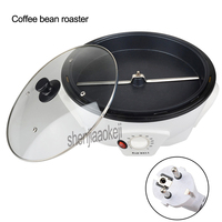 small home coffee roaster coffee beans roaster machine electric mini non stick coating baking tools household Grain drying CE CB
