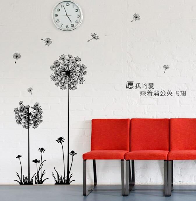Hot hitam dandelion stiker dinding ruang duduk kamar tidur perhiasan - Dekorasi rumah - Foto 2