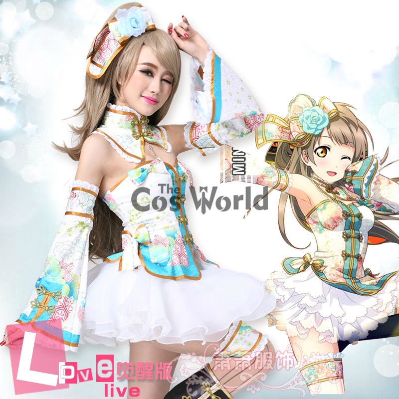Love Live School Idol Project Minami Kotori Chinoiserie Cheongsam Tube Tops Fancy Dress Uniform Outfit Anime Cosplay Costumes