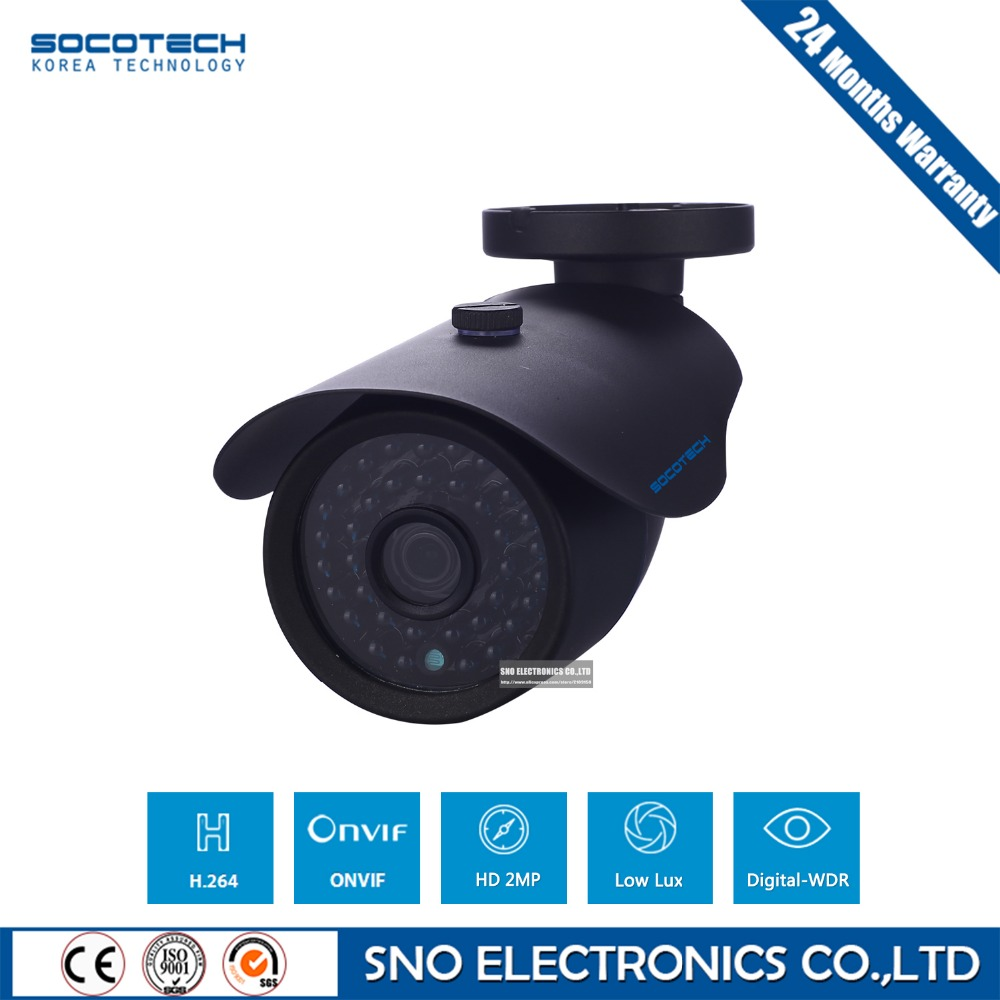 Hot CCTV HD 1MP 720P 1080P IP Camera 2MP Outdoor Bullet Security Camera 36 LED 1080P Lens 3.6mm XMEYE HI3516C 48V POE Optional wistino cctv camera housing outdoor use abs plastic bullet casing for ip camera hot sale cover case