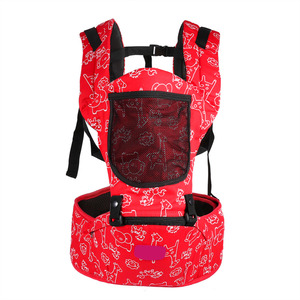 Image 2 - Ergonomic Adjustable Baby Carrier Hip Seat Adjustable Breatheable Infant Newborn Front Carrier Wrap Sling BackpackToddler Holder