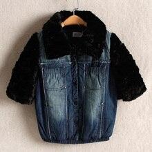 Новые женские короткий рукав корма ковбой пальто куртки 9608