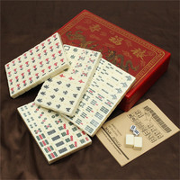 Portable Vintage Table Games Chinese Mahjong Set Rare 144 Tiles Mah Jong Toy with Leather Entertainment Board Game