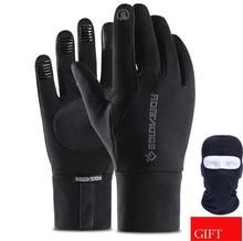 Fleece Lined Motorcycle Gloves Waterproof Guantes Moto Touch Screen Warm Winter Glove Windproof Gloves Motorcycle Black Grey цена