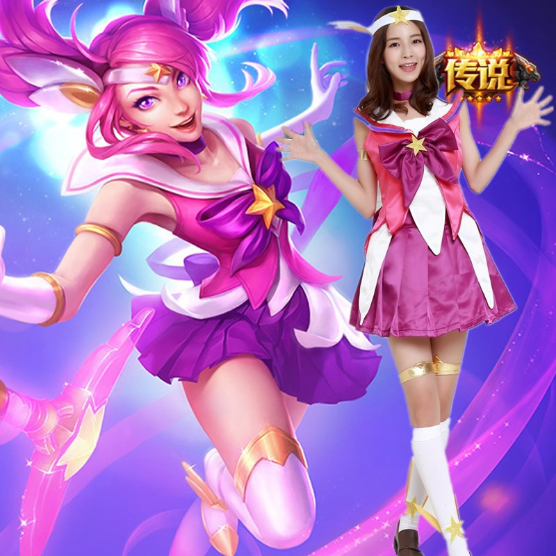Free Shipping LOL Game Cosplay Costume The Lady Of Luminosity Lux Magical Girl Cosplay Costume Women Dresses Lux Cosplay Costume