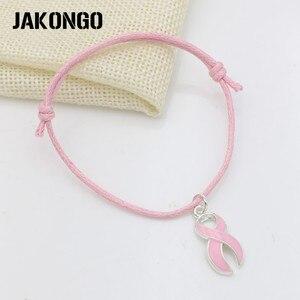 Image 5 - JAKONGO nadzieję, że wstążka raka piersi uroku wisiorek bransoletka ręcznie liny regulowana bransoletka DIY 20 sztuk/partia