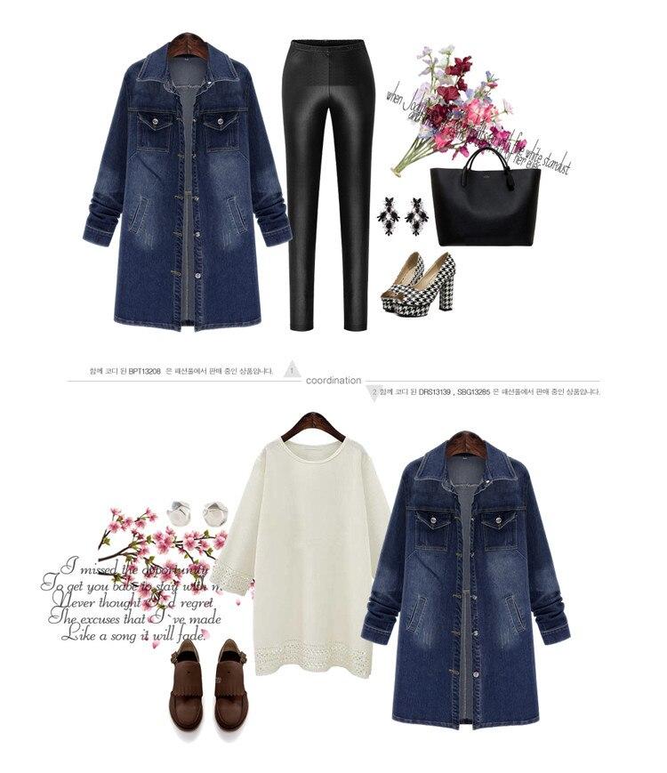 comprida comprimento denim casaco para jeans feminino