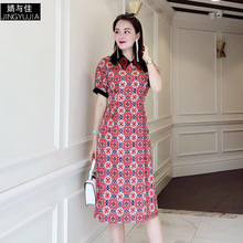 Summer Dress 2019 Women's New Fashion Printed Contrast Color Embroidered Turn Down Collar Short Sleeved Slim A-Line Casual Dress women chiffon dress elegant 2019 spring new fashion solid color turn down collar long sleeved ruffles slim a line green dress