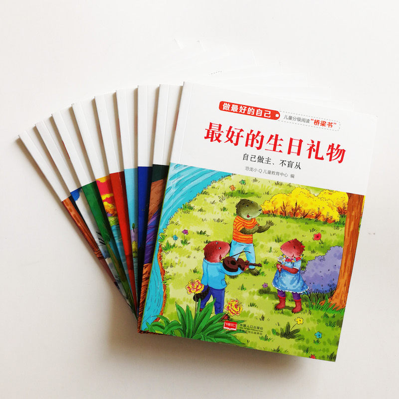 9Pcs Graded Reading Books for Chinese Kids Enlightenment Books Simplified Chinese (with Pinyin)Paperback 10pcs set bilingual famous fairy tales books for children picture books english and simplified chinese with pinyin paperback