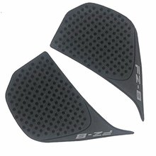 Rubber Traction Pad Gas Tank Grip Protector for 2010-2015 Yamaha FZ8 FZ-8