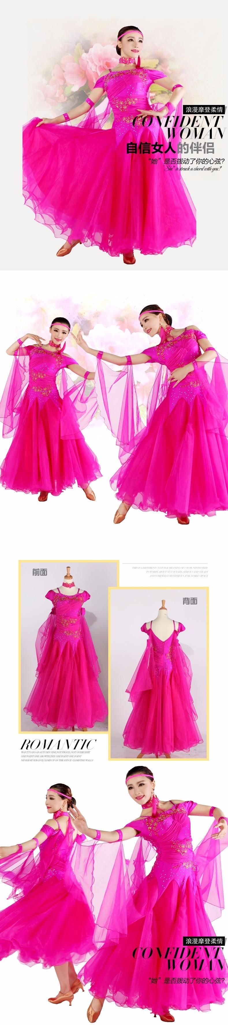 ᗑ】Salón danza Vestidos 5 colores S M l XL XXL Salón yundance ...