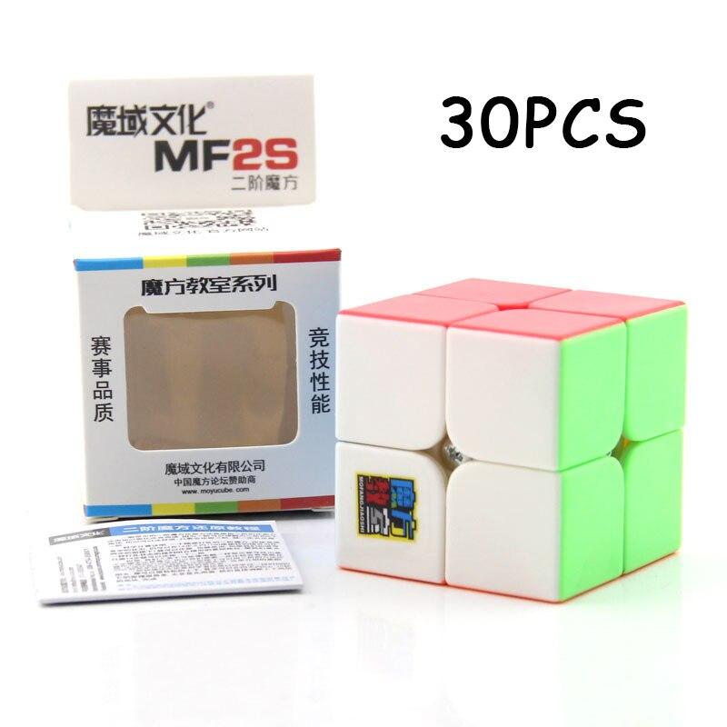 30 pièces MoYu MF2S cube Magique Professionnel 2x2x2 Non Autocollant Cubo magico Vitesses Dérailleur Puzzle Neo Cube Jouets Éducatifs Pour Enfants