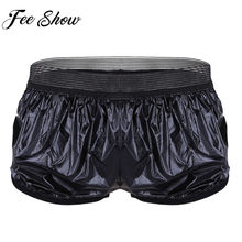 Feeshow New Arrival Summer Men Fashion Shorts Men Board Shorts Lightweight Faux Leather Boxer Shorts Trunk Wet Look Lounge Pants(China)