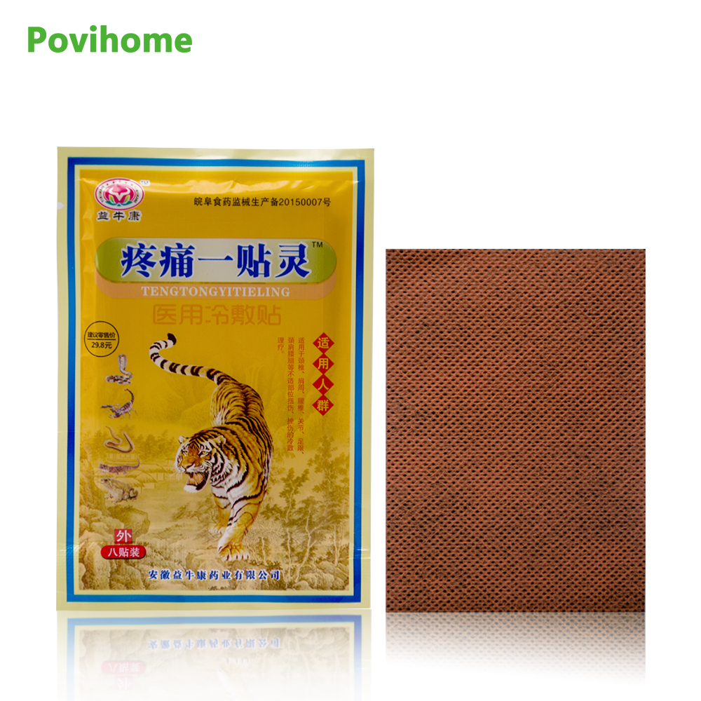 8pcs Tiger Blam Medical Plasters Shoulder Arthritis Joint Pain Relief Treatment Chinese Traditional Herbal Medicine Patch C15908pcs Tiger Blam Medical Plasters Shoulder Arthritis Joint Pain Relief Treatment Chinese Traditional Herbal Medicine Patch C1590