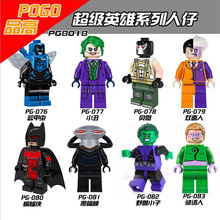 PG8018 August Newest SDCC Marvel & DC Minifigures Super Heroes Villains Scorpion/Sandman/Hobgoblin/Stan Lee Blocks Toys PG8017